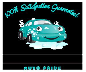 auto pride carwash 2015